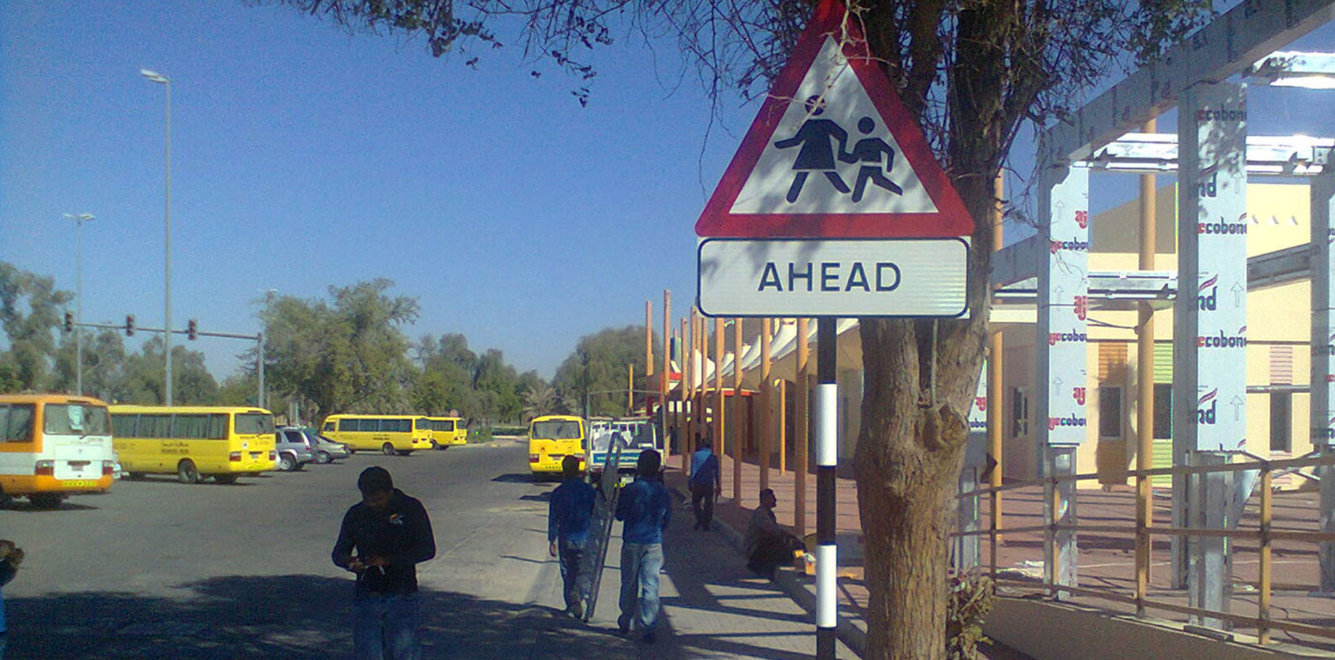 Warning Signage showing school ahead