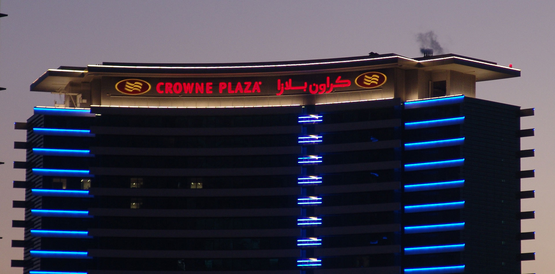 Neon Signage of Crowne Plaza
