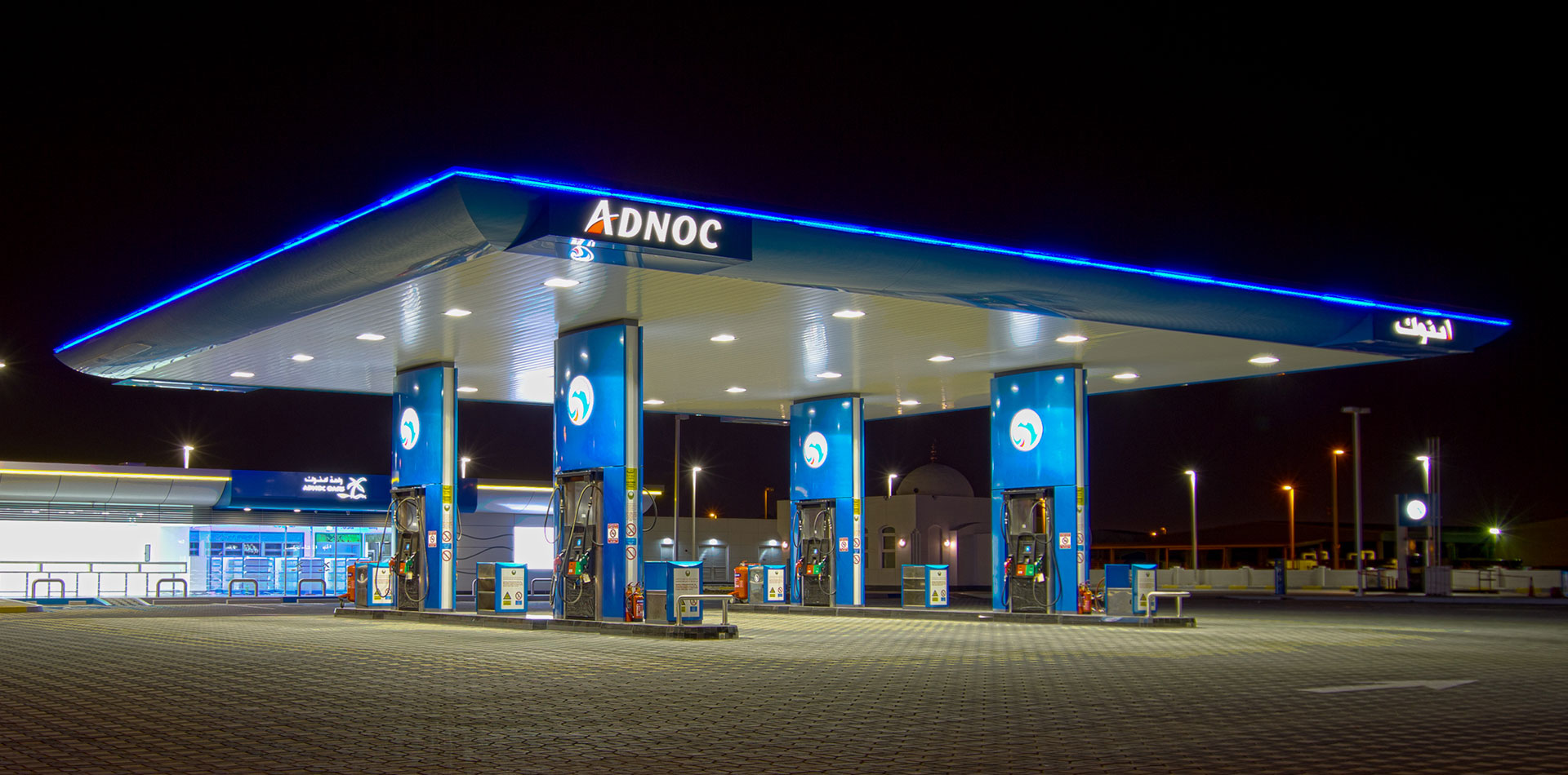 ADNOC petrol station with Blade Signage