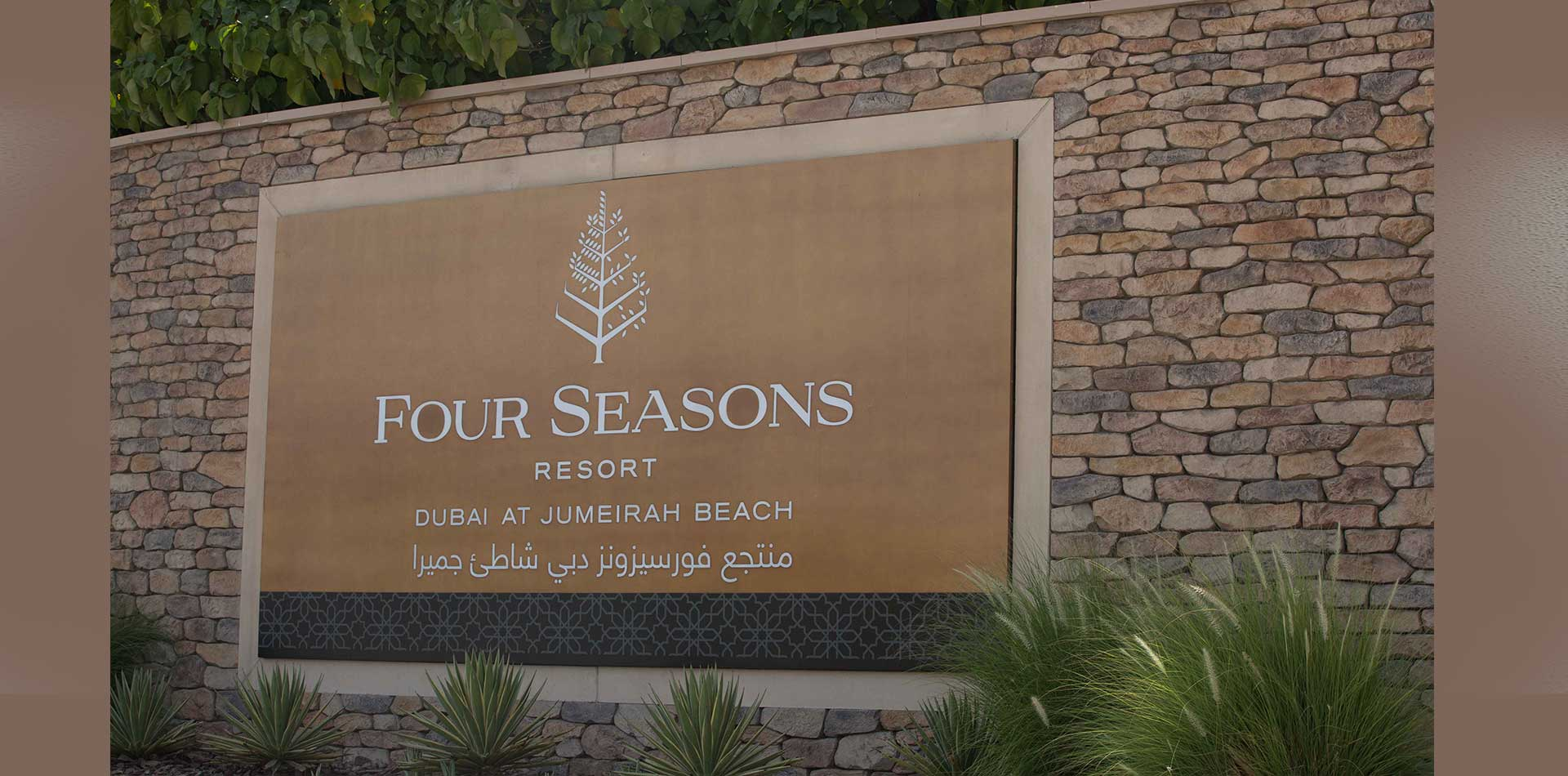Monument Signage for Four Seasons Resort