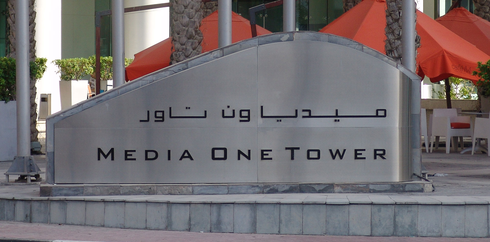 Media One Tower Monument Signage