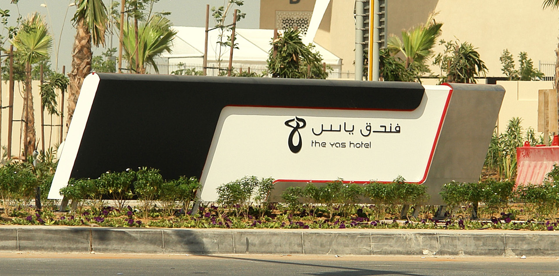 Monument Signage of The Yas Hotel