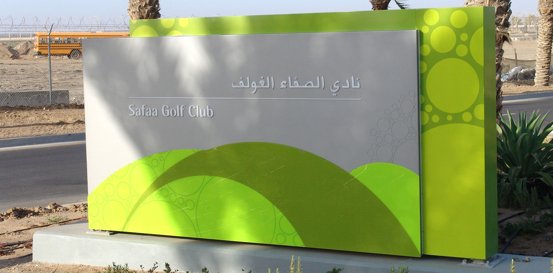 Monument Signage of Safaa Golf Club