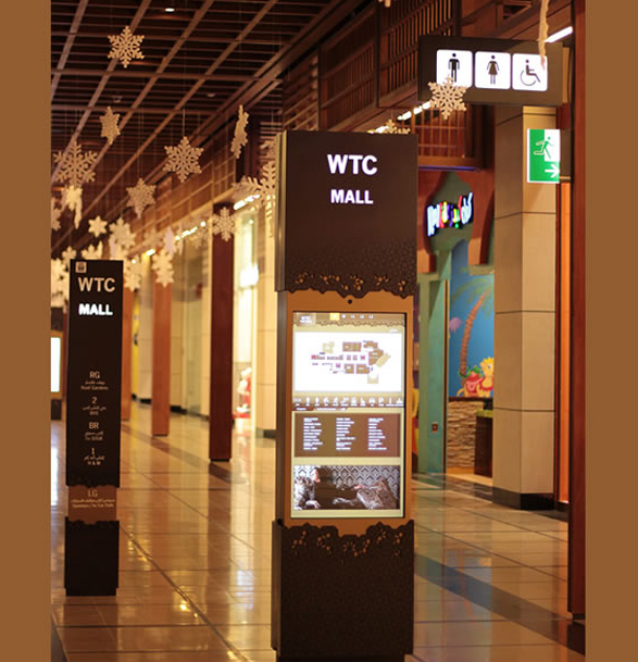 Digital Kiosk for WTC