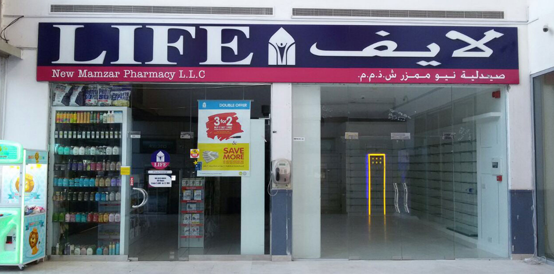 Internal and External Signs for LIFE Pharmacy in UAE