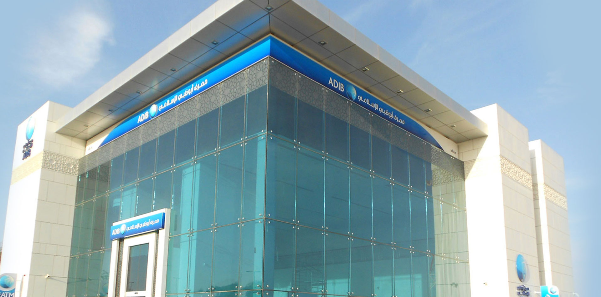 External 3D Signage of ADIB