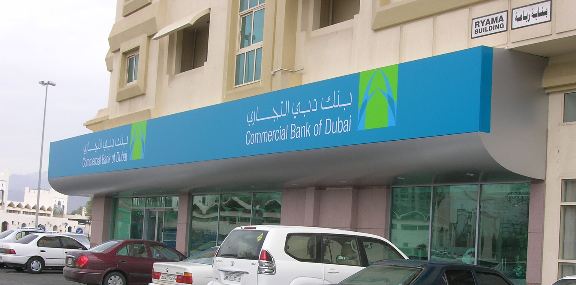 Outdoor Signage of Commercial Bank Dubai