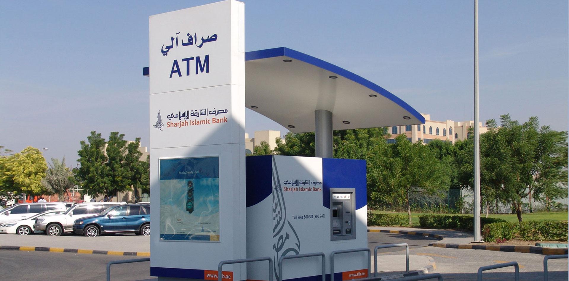 External Freestanding Signage Amp Led Screen For Sharjah