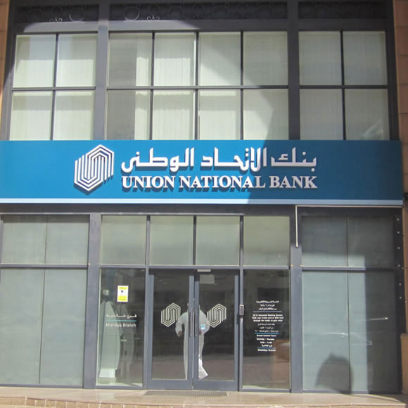 External Signage of Union Bank