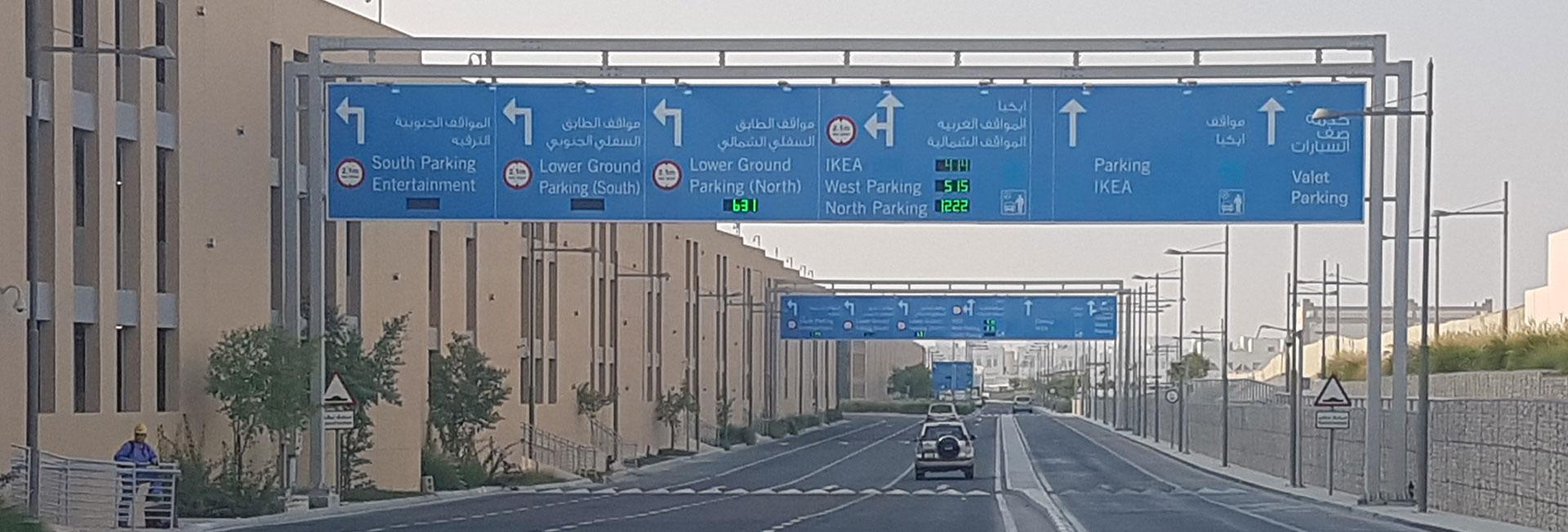 Gantry & Pylon Signs for Doha Festival City, Qatar   Joseph Group