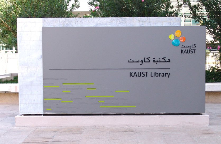 Moument Sign of Kaust Education