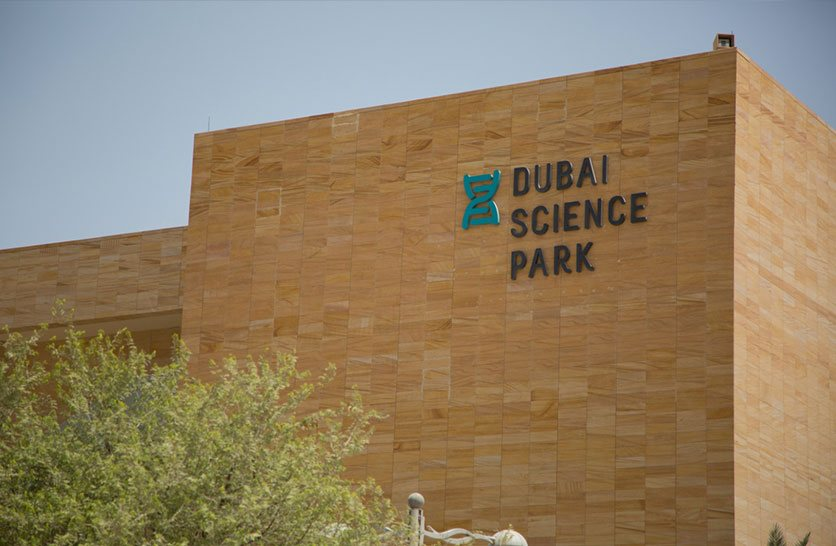 Outdoor Signage of Dubai Science Park